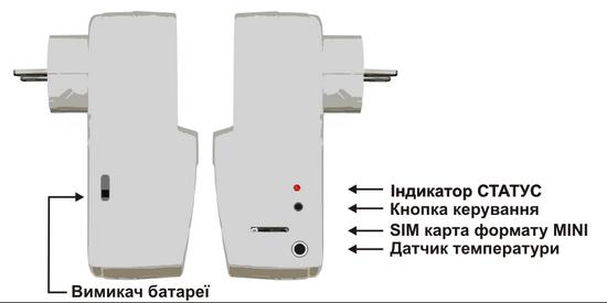 GSM розетка с датчиком температуры Sokol GS-2