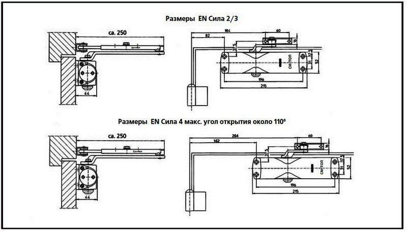 Доводчик дверний GEZE TS 1000