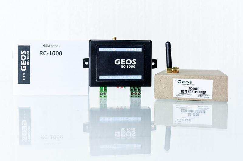 GSM ключ RC-1000 для открытия шлагбаума или ворот